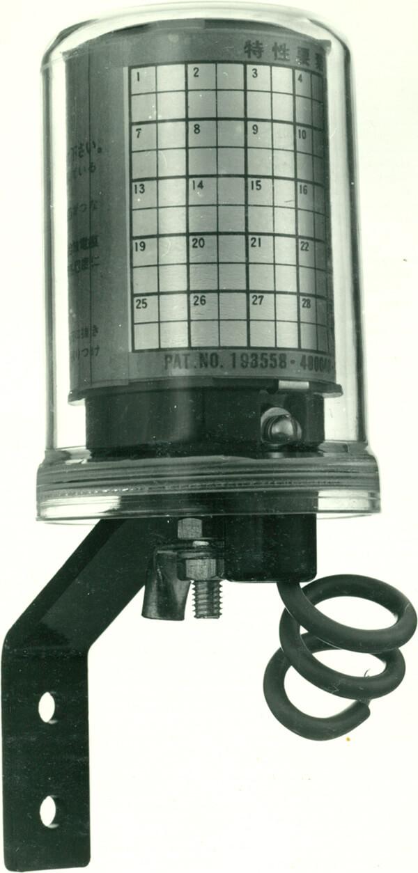 Image of P-valve lightning arrester for low voltage